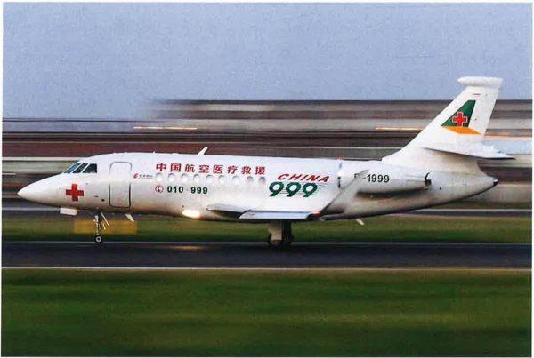 Falcon 2000lx 1